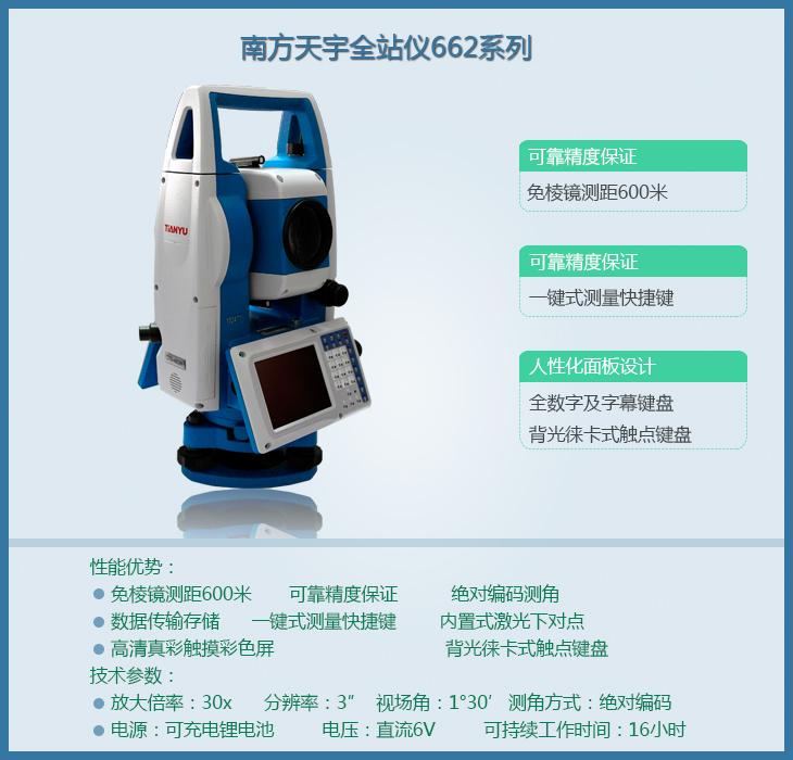 伟德国际官网app下载xin1946伟德官网伟德BETVLCTOR662系列