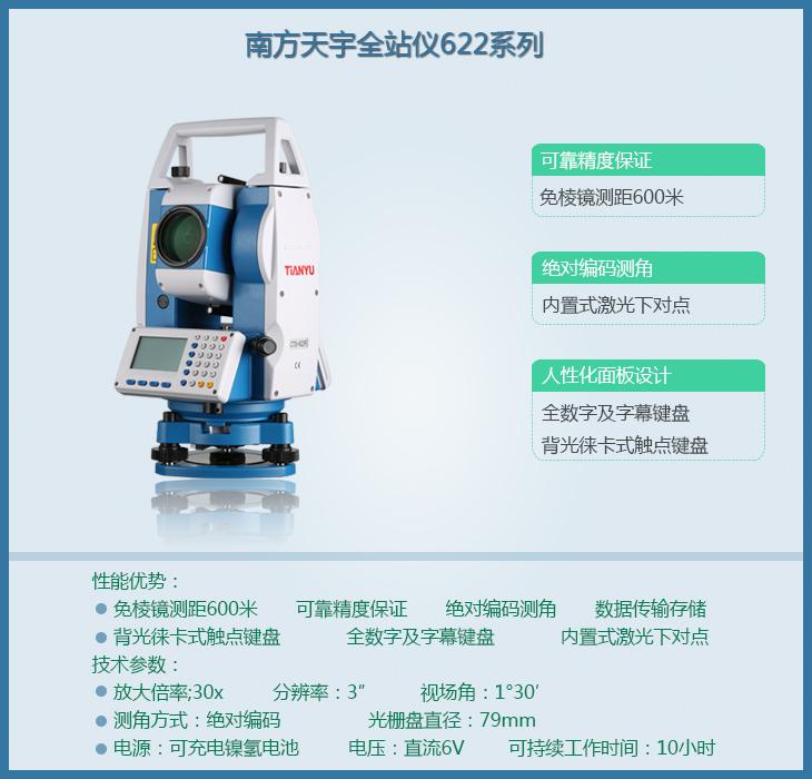 伟德国际官网app下载xin1946伟德官网伟德BETVLCTOR622系列